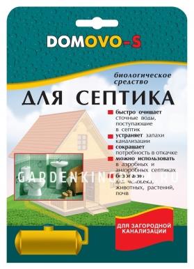 DOMOVO-S для септика, биологическое средство для дачной канализации, 12 г