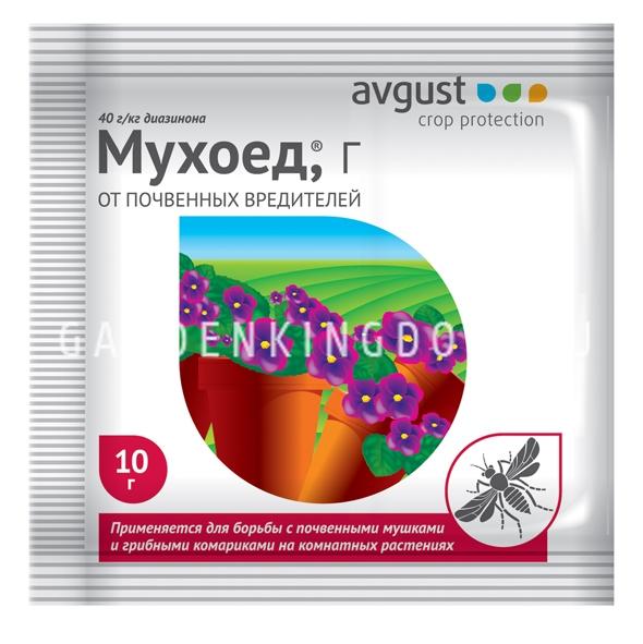 препараты для борьбы с паразитами отечественные
