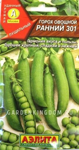 Горох овощной лущильный Ранний 301, 10 г.