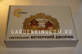 Светильник рождественский ВЕЧЕРНИЙ ДВОРИК, 30 см, бежевый