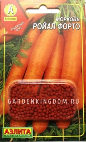 Морковь Ройал Форто, 300 шт.