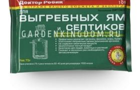Доктор Робик 109, средство для выгребных ям и септиков, 75 г.