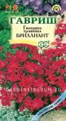 Гвоздика-травянка Бриллиант, серия Альпийская горка,  0,1 г.
