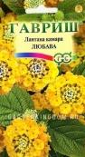 Лантана Камара Любав,   0,1 г.
