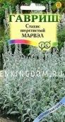 Стахис шерстистый Марвэл,  0,05 г.  серия  Альпийская горка