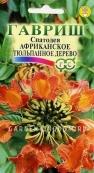 Спатодея Африканское тюльпанное дерево,  0,05 г.