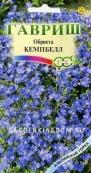 Обриета крупноцветковая  Кемпбелл,  0,05 г. серия  Альпийская горка