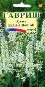 Ясенец Белый шафран,  0,05 г.  в пробирке