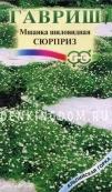 Мшанка Сюрприз,  0,02 г. серия  Альпийская горка
