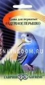 Трава для пернатых Радужное Перышко, 10 г.