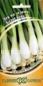 Лук на зелень Белое перо,  0,5 г.