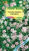 Гвоздика-травянка Торонто, серия Альпийская горка  0,1 г.