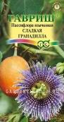 Пассифлора язычковая Сладкая гранадилла,  5 шт.