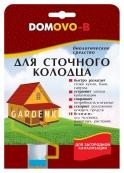 DOMOVO-B  средство для сточного колодца, 12 г