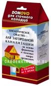 DOMOVO-B  средство для сточного колодца, 48 г