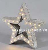 Светильник декоративный ЗВЕЗДА, 37 см, серый