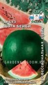 Арбуз Шуга Бейби, 1 г.