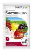 Биотлин, препарат для уничтожения различных видов тли (инсектицид), 3 мл