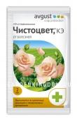 Чистоцвет, препарат для защиты цветочных культур от болезней (фунгицид), 2 мл