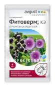 Фитоверм, биологический препарат от комплекса вредителей на различных культурах (инсектицид), 4 мл