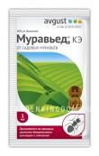 Муравьед, препарат для борьбы с садовыми муравьями (инсектицид), 1 мл