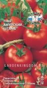 Томат Амурский штамб, 0,2 г.