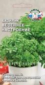 Базилик Весеннее Настроение, 0,2 г.