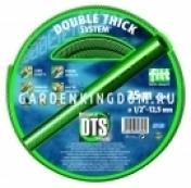 "Шланг садовый DTS 8 bar, диаметр 5/8"" (15 мм), длина 25 м"