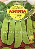 Горох овощной сахарный Сладкий гигант, 25 г.