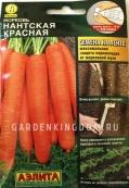 Морковь Нантская красная, на ленте, 240 шт.