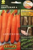 Морковь Нантская 4, на ленте, 240 шт.