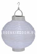 Садовый светильник Фонарь FESTIVAL  Solar energy, 22 см, белый