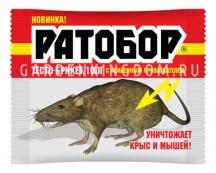 Ратобор, приманка от крыс,  мышей, 100 г., тесто-брикет