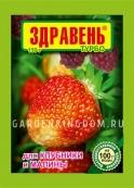 Удобрение Здравень турбо для клубники и малины, 150 г.