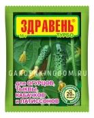 Удобрение Здравень турбо для огурцов, тыквы, кабачков и патиссонов 30 г.