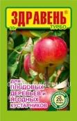 Удобрение Здравень турбо для плодовых деревьев и ягодных кустарников, 30 г.