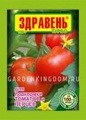 Удобрение Здравень турбо для подкормки томатов и перцев, 150 г.