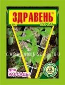 Удобрение Здравень турбо для рассады, 30 г.