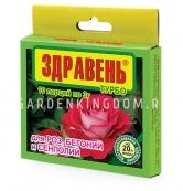 Удобрение Здравень турбо для роз, бегоний и сенполий, 10 шт. по 3 г.