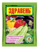 Удобрение Здравень турбо Универсальный для овощных, плодовых и садовых культур, 30 г.