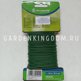 Проволока для подвязки растений в  пластиковой оплетке, зеленая, длина 30 м, диаметр 2 мм