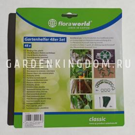 Набор для подвязки растений, металл, пластик, 48 шт