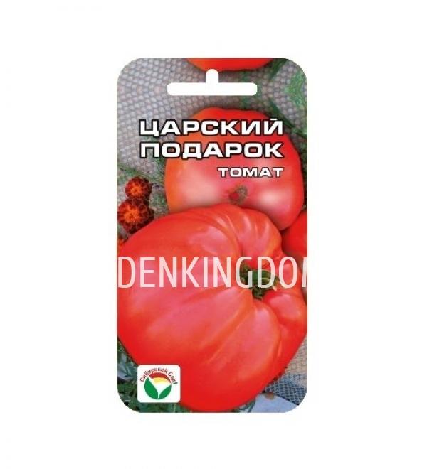 томат царский подарок отзывы и фото открытки