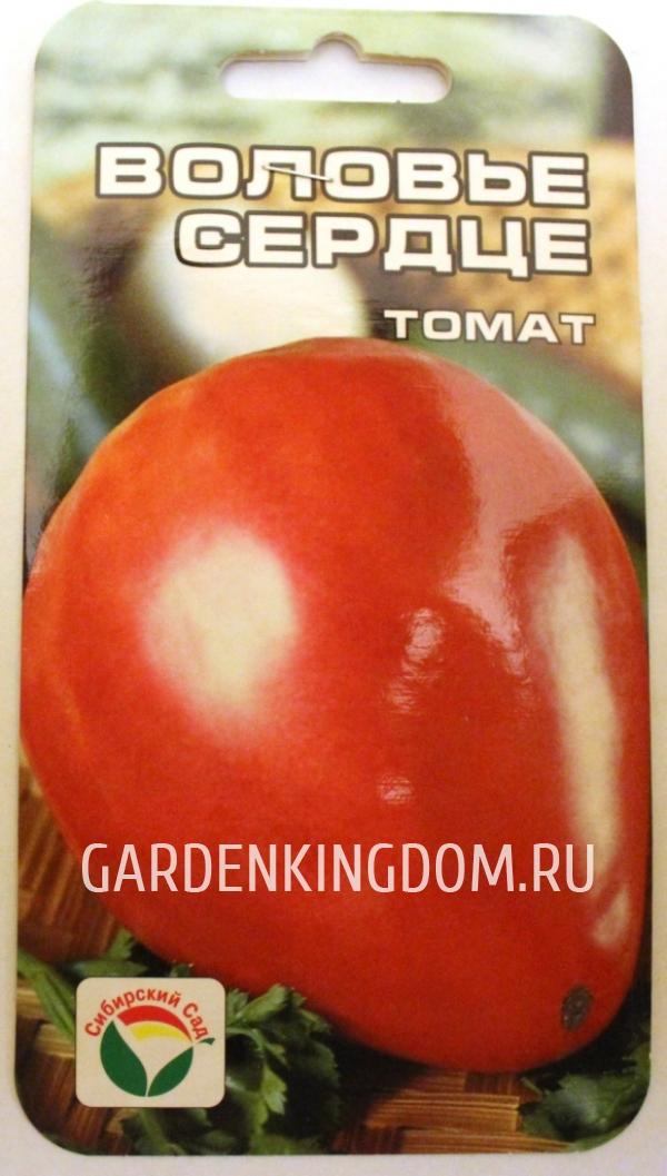 томат воловье сердце отзывы фото будем думать