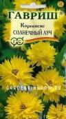 Кореопсис Солнечный луч,   0,1 г.