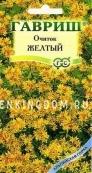 Очиток желтый,   0,03 г. серия Альпийская горка