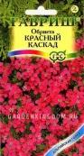 Обриета Красный каскад,  0,05 г.  серия  Альпийская горка