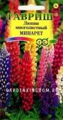 Люпин многолистный Минарет, низкорослая смесь,  0,5 г.