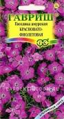 Гвоздика амурская Красновато-фиолетовая, серия Альпийская горка,  0,05 г.