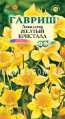 Аквилегия гибридная Желтый кристалл,  0,05 г.